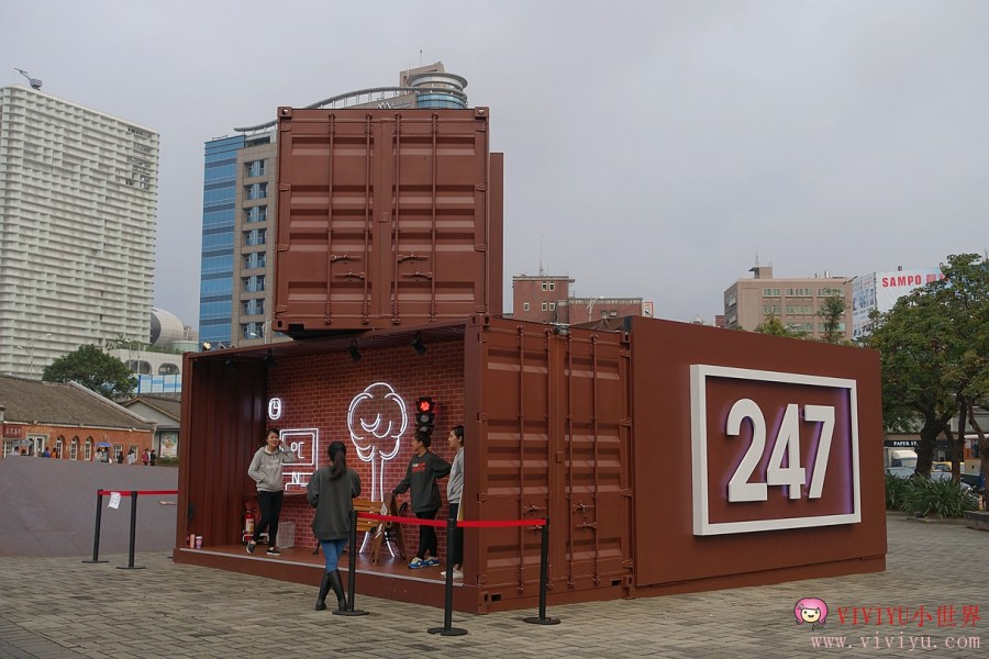 [台北.旅遊]華山1914文化創意產業園區.免費展覽『水豚君の奇幻童話』~閤家大小放風的好地方 @VIVIYU小世界