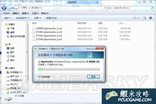 俠盜獵車手5 GTA5 PC版常見所有問題解決方法   蝦米攻略網