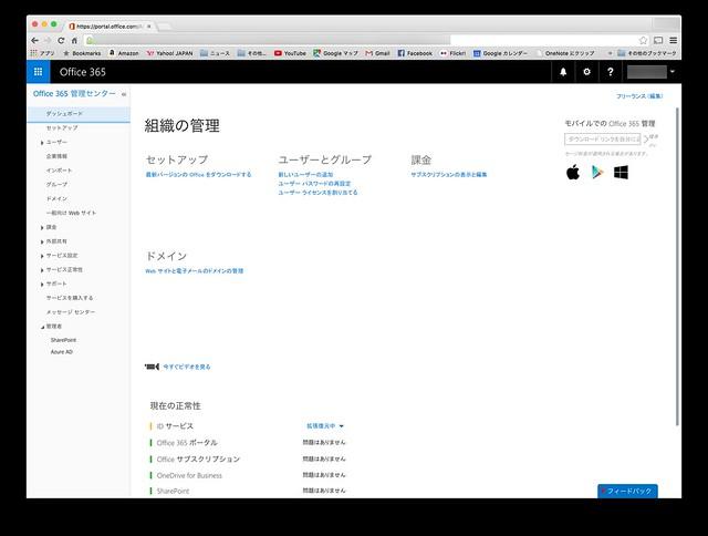 スクリーンショット 2015-10-04 22.44.57