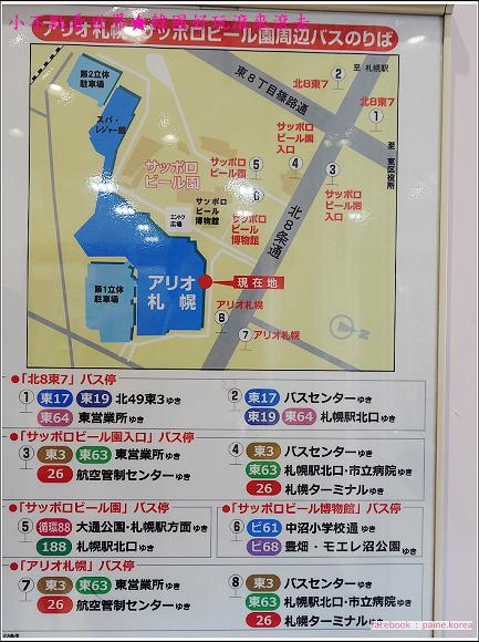 北海道札幌Ario購物中心 - Ito Yokado (10).JPG