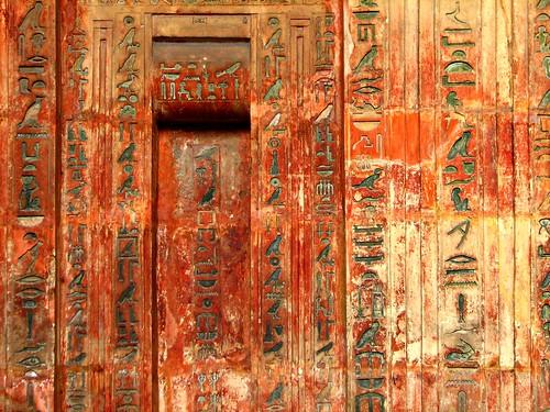 Stone Papyrus