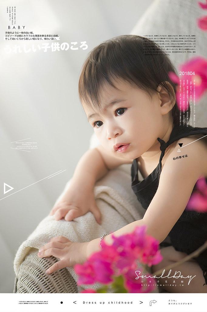 小日子寫真館 兒童攝影 兒童寫真 親子寫真 全家福-0008.jpg