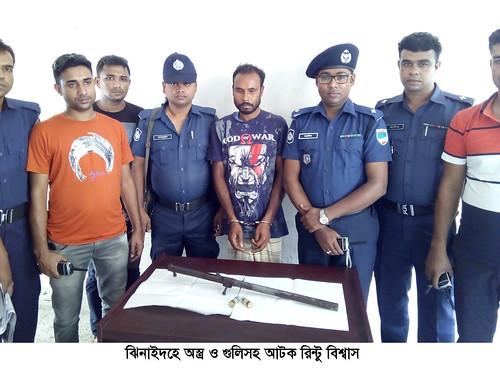 Jhenidah arrest with gun and amo Photo  19-04-18