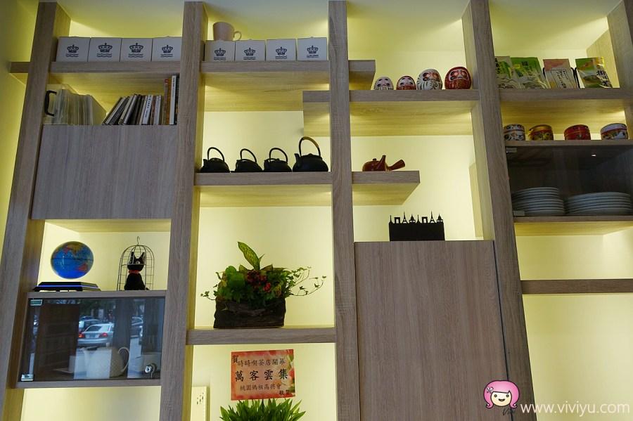 (關門大吉)[桃園美食]時時喫茶店時々ときとき~搬新店面至武陵高中旁.日式定食套餐美味.茶飲選擇多 @VIVIYU小世界