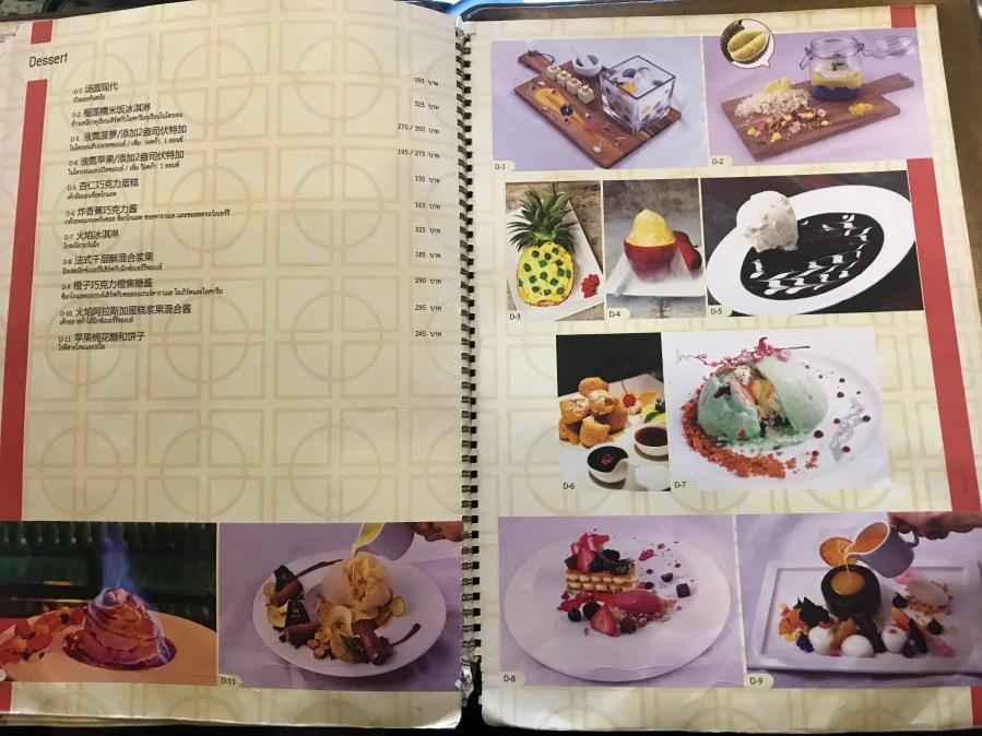 [清邁美食]MIX Restaurant & Bar.融合時尚分子料理元素~尼曼區獲獎評薦無數的有趣餐廳.火焰甜點上桌 @VIVIYU小世界