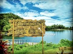 〒94000 Sarawak, Bau, FoodCourt (Drink) https://goo.gl/maps/AhFrE1W9i432  #travel #holiday #Asian #Malaysia #Sarawak #Kuching #travelMalaysia #holidayMalaysia #旅行 #度假 #亚洲 #马来西亚 #沙拉越 #古晋 #trip #马来西亚旅行 #traveling #Lake #湖 #mountain #山 #bau #石隆门 #tasik #马来西亚度
