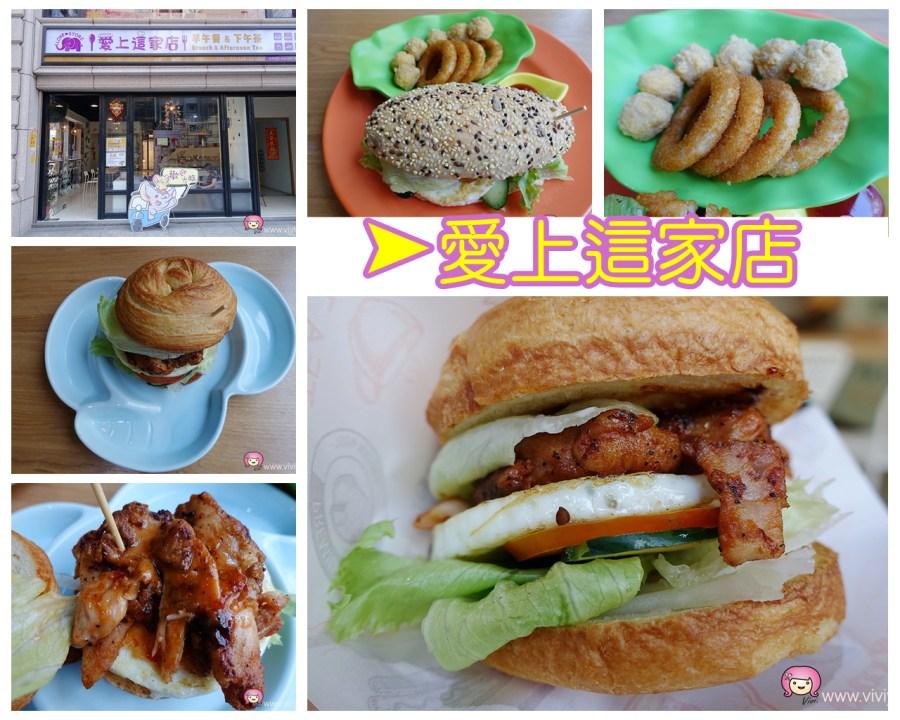 [桃園美食]愛上這家店.早午餐&下午茶~桃園市政府附近.祕堡到底是什麼堡?(關門大吉) @VIVIYU小世界