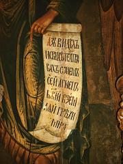 Slavic Gospel