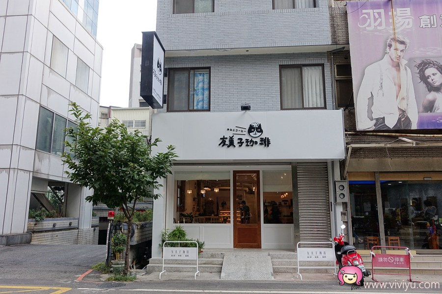 cafe yumiko,wooly cafe,yumiko cafe,中正藝文特區,久美子咖啡,友美子,友美子咖啡,友美子咖啡 桃園,友美子咖啡蛋糕,友美子珈啡,咖啡,有美子咖啡,桃園咖啡,桃園美食,米食料理 @VIVIYU小世界
