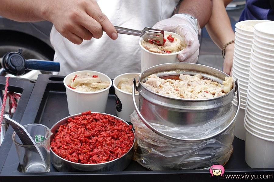 [桃園美食]樹年號.麻油雞米糕~銅板美食.每日限量晚來吃不到的古早味 @VIVIYU小世界