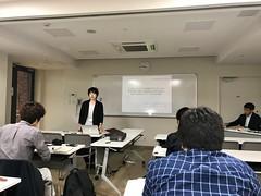 C7CAJCES Annual Meeting in Hiroshima, 2018AE43-76B0-421E-A5D2-C724C5B9EC17