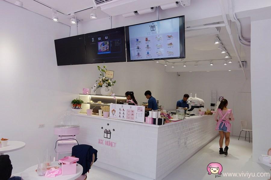 [桃園美食]女孩們的夢幻殿堂Ice Honey~二層樓高溜滑梯.粉紅球池化成美人魚公主 @VIVIYU小世界
