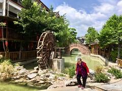 Altstadt Lucheng