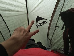 Thunderstorm in my tent :)