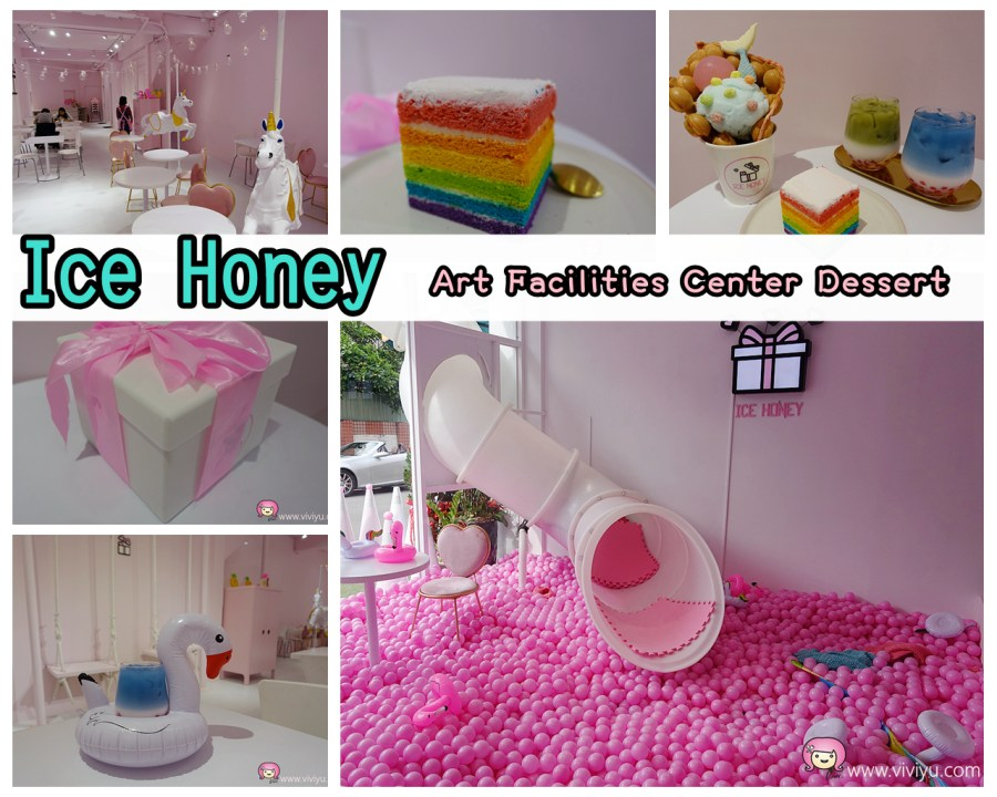 Ice Honey,ig火紅店,夢幻甜點,彩虹蛋糕,桃園甜點,桃園美食,泡泡美人魚雞蛋仔,美人魚公主 @VIVIYU小世界