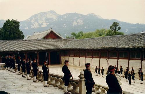 Seoul 1996
