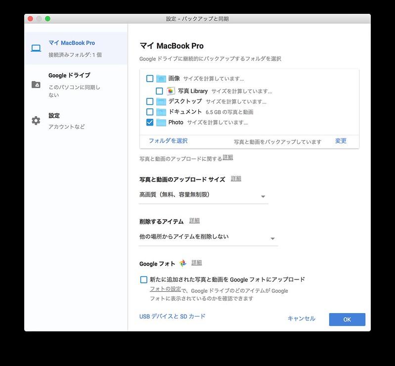 スクリーンショット 2018-05-08 20.09.35
