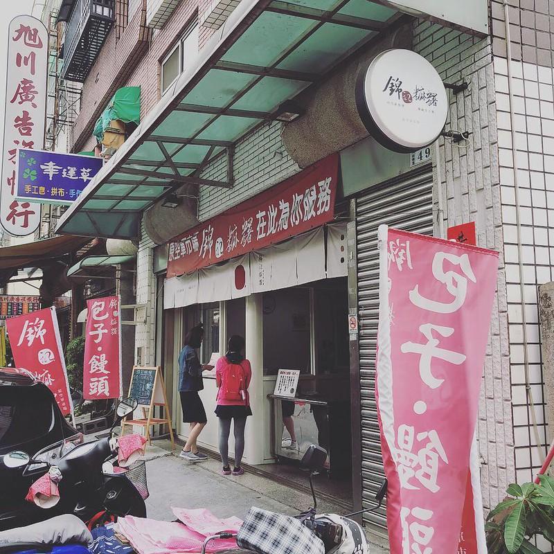 錦記麻糬《原空軍市場》