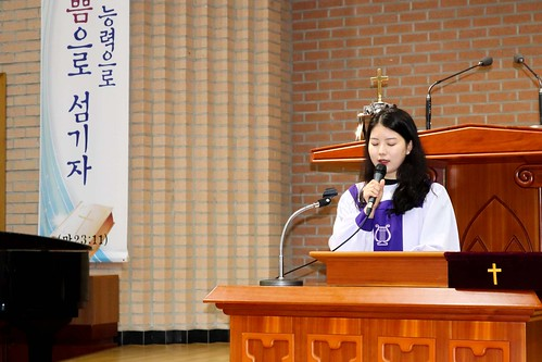 The Testimony about Life Study_MD_180513_5