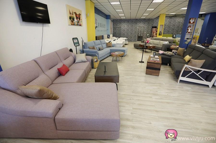 台灣製造,坐又銘桃園門市,坐又銘沙發,桃園沙發,貓抓布沙發,貓抓皮沙發 @VIVIYU小世界