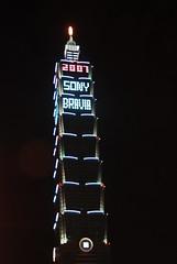 Taipei 101-2