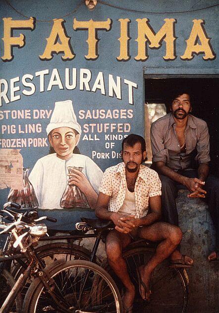 india goa fatima restauraunt