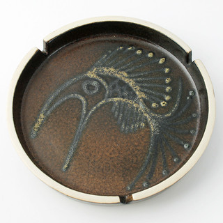 Gunda. Ashtray. 1960s.