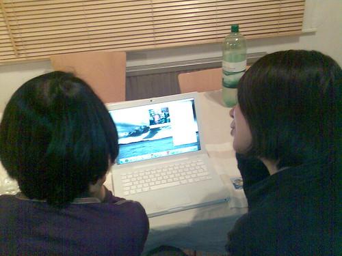 Nobumi and Yukari on Skype