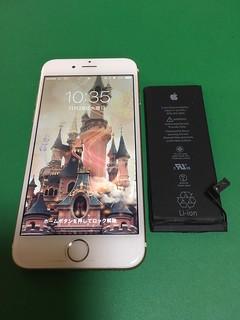 224_iPhone6のバッテリー交換