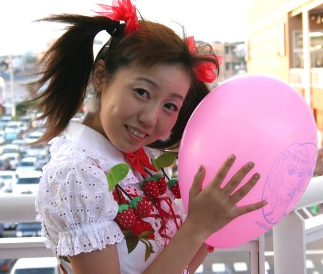 Maririn Balloon Breeze