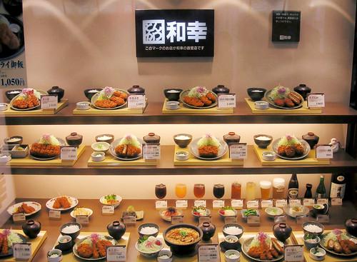 和辛 Akabane Station Restaurant.jpg - 無料写真検索fotoq
