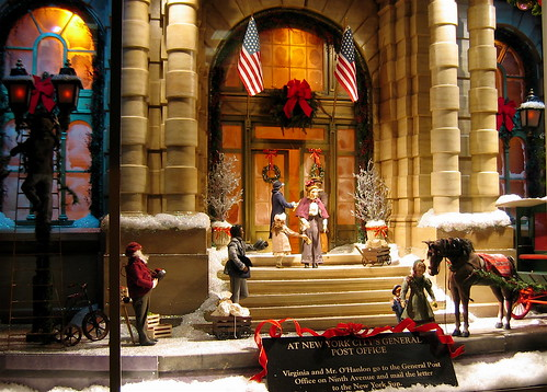 Macy's Christmas Windows, Downtown