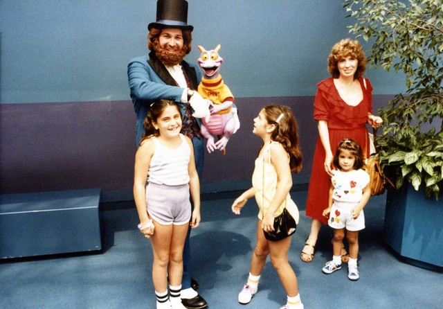 looks like i was scared of figment.. :(  aug '83