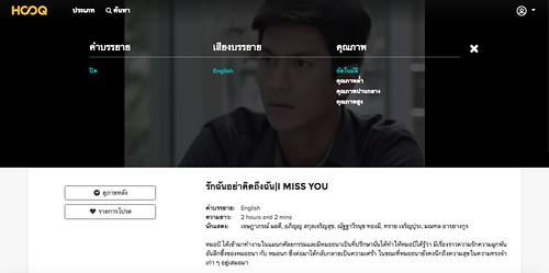 หนังพากษ์ไทย แต่ดันเขียนว่าบรรยายอังกฤษซะงั้น