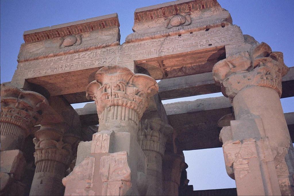 Templo de Sobek y Haroeris Kom Ombo Egipto 06