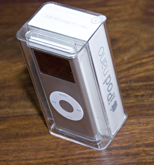Nano gift