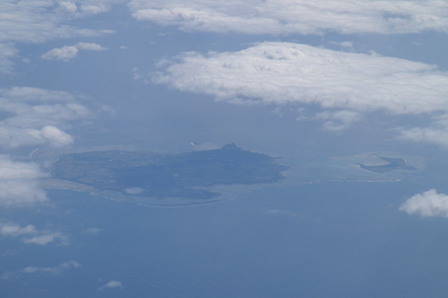 Izanajima Island
