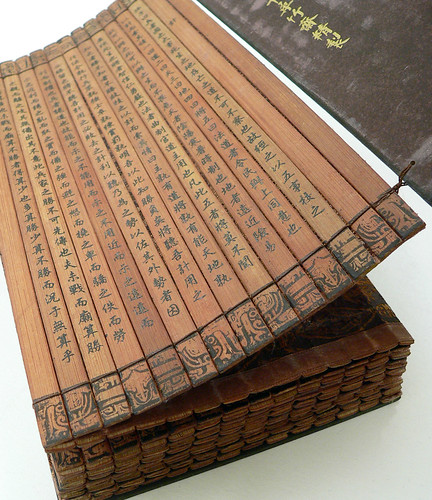 Bamboo_Book_binding