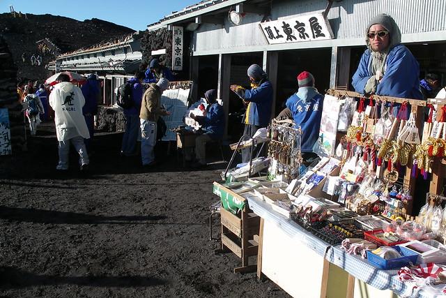 9th station souvenirs