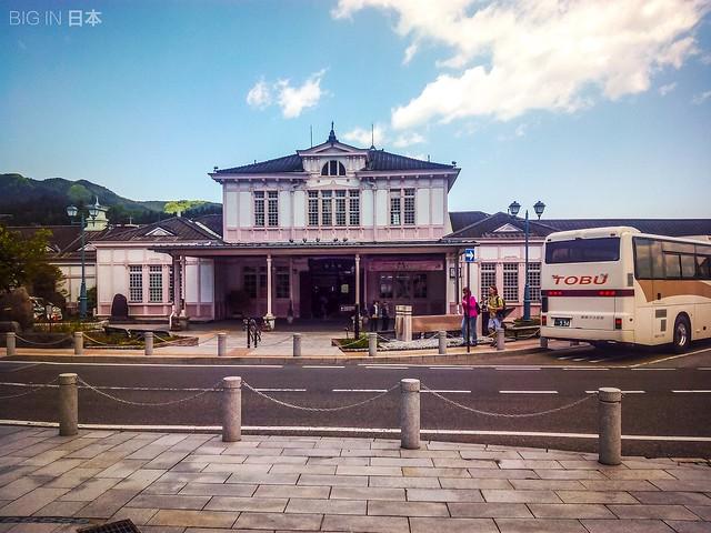 Estación de tren de Nikko