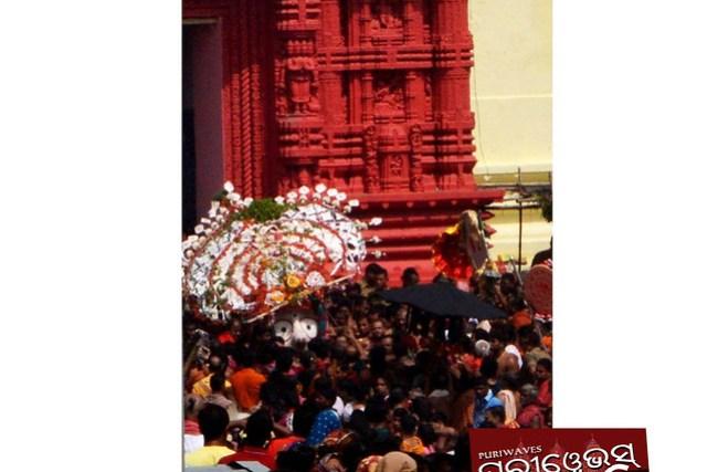 Pahandi Photo Of Lord Balavadra 1st Nabakalebara RathaJatra of Millennium