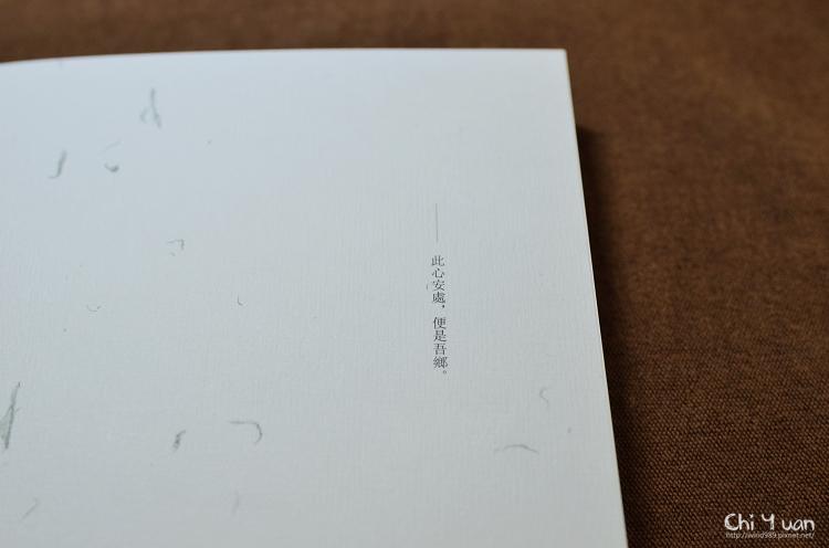 2017purana丁香結20.jpg