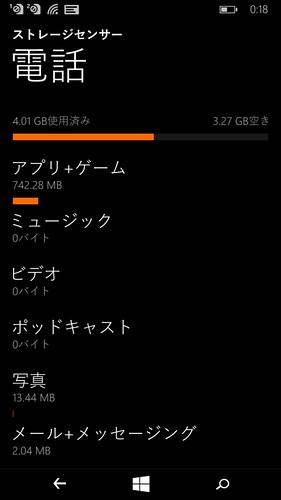 wp_ss_20150611_0044