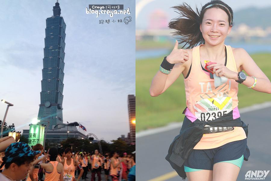 2015.6.22 | 跑腿小妞| 那一年我昏倒的 2015 NIKE #WERUNTPE 女生半馬 女子 WE RUN TPE Taipei 賽事 01