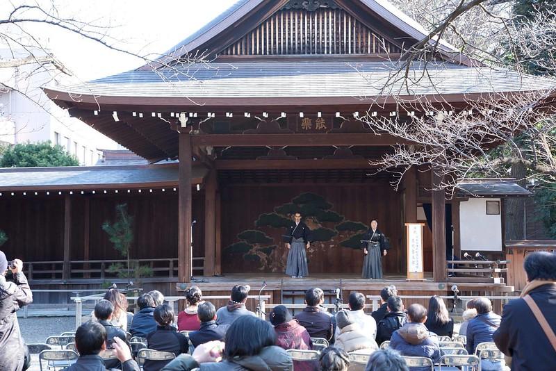 Yasukuni jinja Nôhgakudô. Hônô enbu enero 2014. Musô Jikiden Eishin ryû iaijutsu.