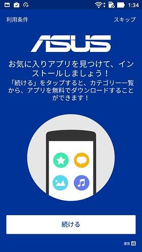 Screenshot_20161015-013428