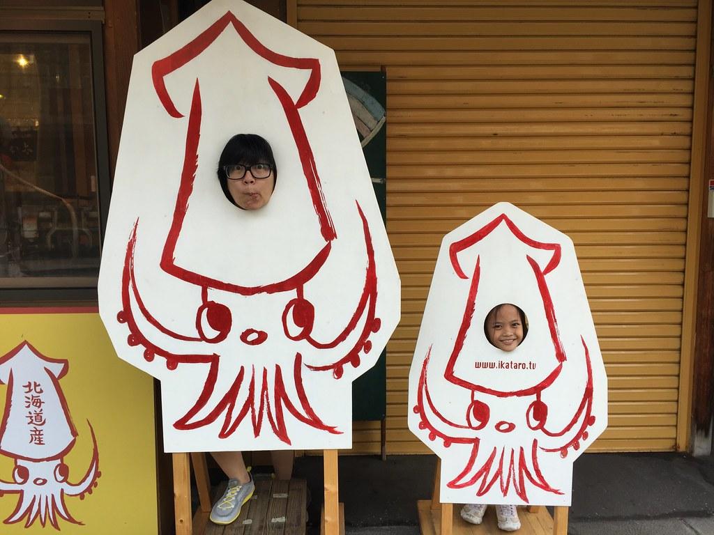 squidies!