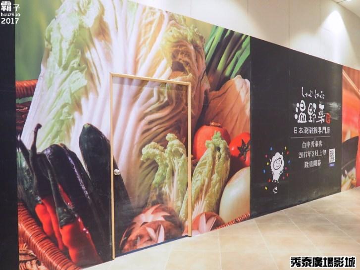 32115920090 5efe69e720 b - 台中秀泰廣場影城站前店,S1館年前開始營業~
