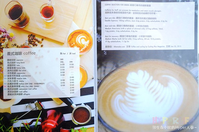 Toward Cafe 途兒咖啡 (26)