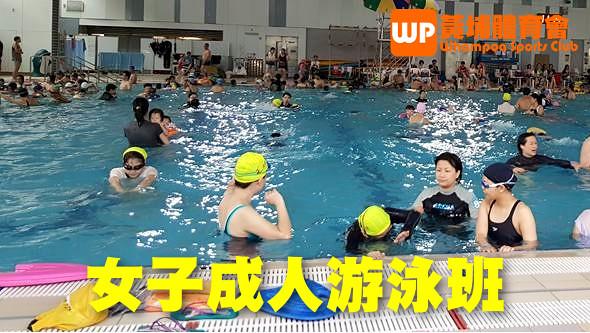 20150531 kt female swim2